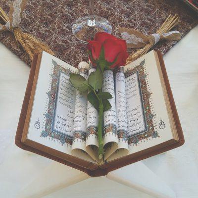 Libro de poesía Hafez